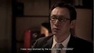 KONDO Amplificador Ongaku