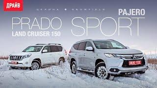 Mitsubishi Pajero Sport и Toyota Land Cruiser Prado в поле
