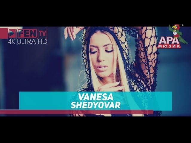 Ванеса – Шедьовър