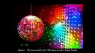 Skalars   Nieprzespana Noc 2k14 (DJ Haus & Dance Attack Remix)