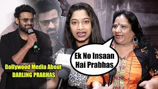 Bollywood Media About Darling Prabhas #Saaho Official Trailer Launch
