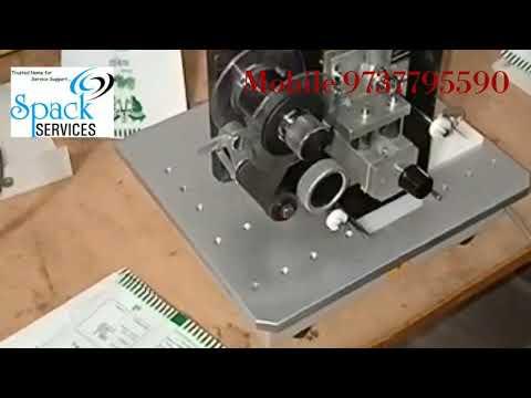 HP 241 i Ribbon Coder