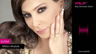 اغاني طرب MP3 Elissa Million Ahebak Live Paris Audio اليسا مليون احبك تحميل MP3