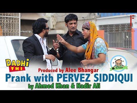 Celebrity Funny Prank With | Pervez Siddiqui