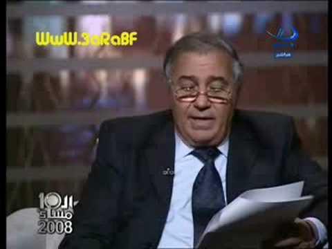 Farouk Jouida     el shaar
