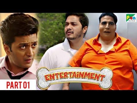 Entertainment   Akshay Kumar, Tamannaah Bhatia   Hindi Movie Part 1 of 10 (видео)