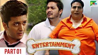Entertainment | Akshay Kumar, Tamannaah Bhatia | Hindi Movie Part 1
