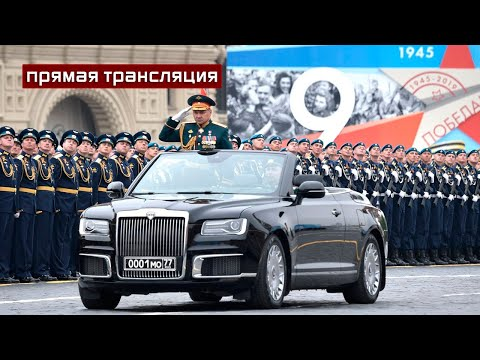 Путин: Невозможно даже представить, что стало бы с миром, не встань на его защиту Красная армия