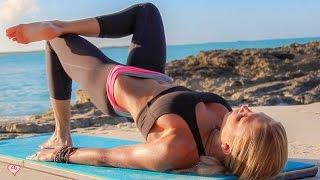 Full Body Workout ♥ Quick Morning Wake Up Call by Boho Beautiful