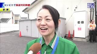10月17日 びわ湖放送ニュース