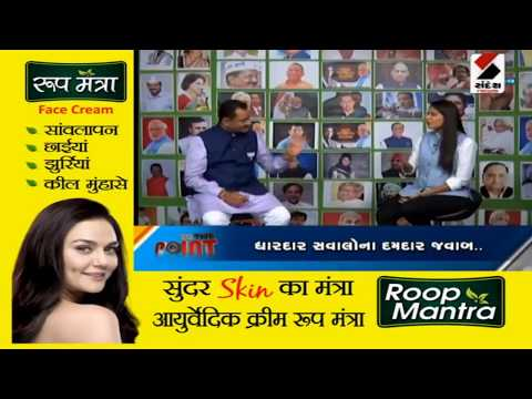 Watch BJP Gujarat President Shri Jitu Vaghani's TO THE POINT interview with Sandesh