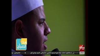 """هذا الصباح  المنشد الديني حسن البري ينشد """"شهر الصيام"""" تحميل MP3"""