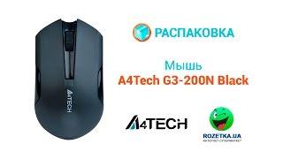 Распаковка беспроводной мыши A4Tech G3 200N Black из Rozetka.com.ua