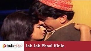Jab Jab Phool Khile - 1965
