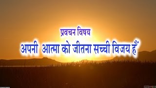 Acharya Samrat Pujya Shri Shiv Muni ji 13-10-2015