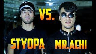 Видео Battle Styopa vs. Mr.Achi (RAP.TJ)
