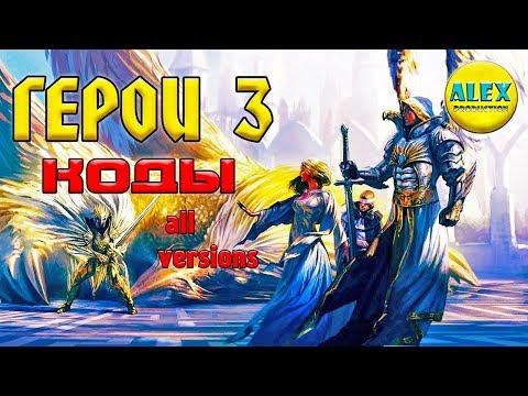 Герои меча и магии 5 вождь клана