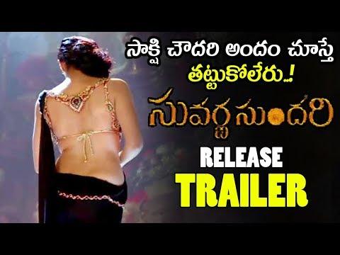 Suvarna Sundari Movie Official Trailer
