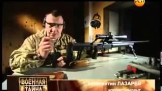 Новейшая российская винтовка.