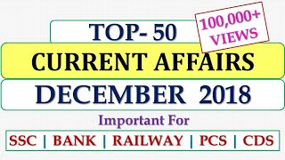 TOP 50 Current Affairs of December 2018   SSC   BANKING   RAILWAY   Other competitive exams.
