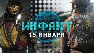 Презентация Mortal Kombat 11, SNES на Switch, удар молнии в Battlefield V, релиз Ace Combat 7...