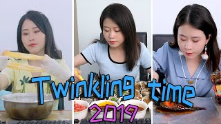 Twinkling time in 2019 | Ms Yeah