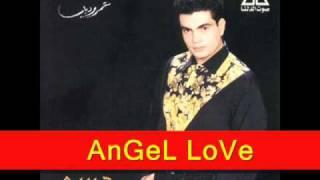 تحميل اغاني مستغرب ليه _ عمرو دياب MP3
