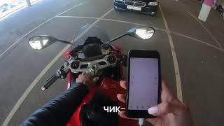 мотобудни '10 #мотоТаня езда по правилам на мотоцикле Ducati Panigale V2