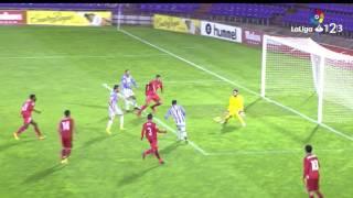 Resumen De Real Valladolid Vs Sevilla Atlético (2-0)