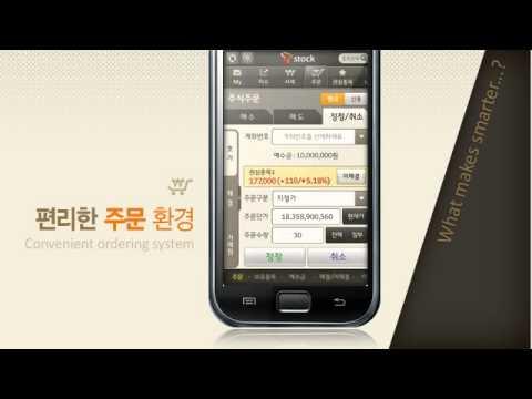 Video of T NH투자증권 – 주식증권 시세조회는 티스탁