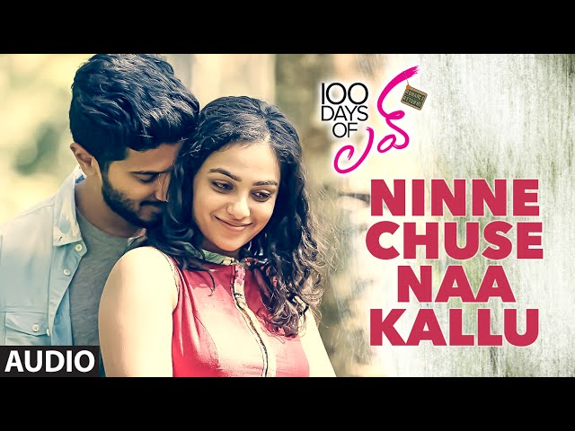 Ninne Chuse Naa Kallu Full Song | 100 Days Of Love Movie Songs 2016