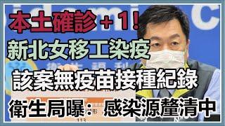 有情有義!日本擬第六度贈台疫苗