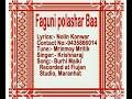 Burhi Maiki !! Assamese letest song !! Nolin kunwor !! Song by Krisha raj !!