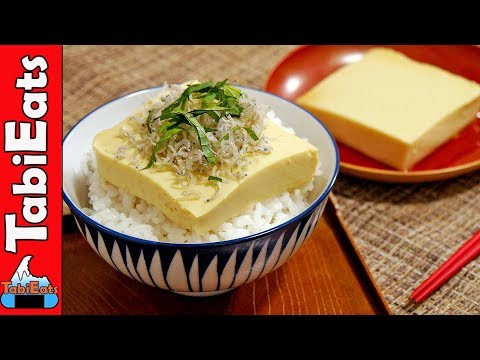 SAVORY EGG CUSTARD (Tamago Tofu) Japanese Recipe