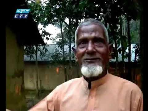 দেশপ্রেমিক আঞ্জব উল্লাহ