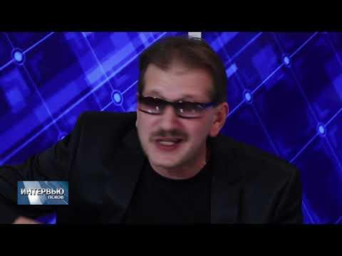 06.12.2018 Интервью / Роман Суховский и Александр Полуян