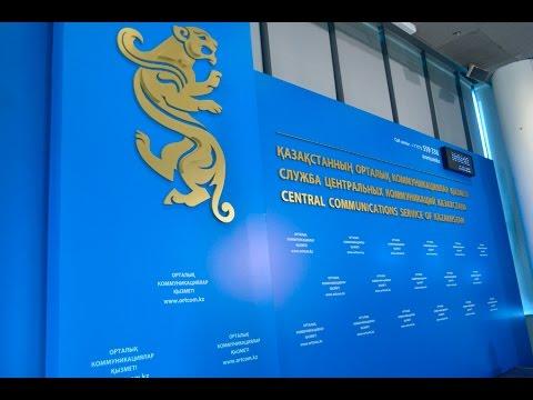 О реализации закона «О государственном аудите и финансовом контроле» | 03.06.19