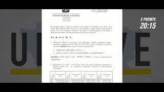 PROMO - Udhëve - Fshehja e krimeve Serbe
