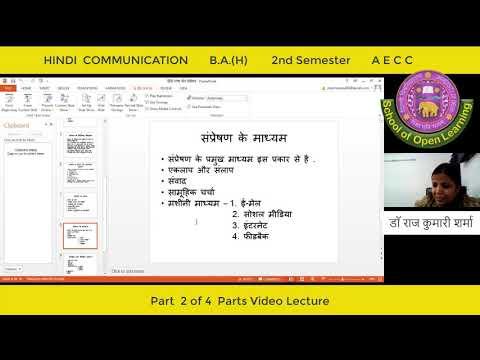 HINDI COMMUNICATION - PART - 2 By - DR. RAJ KUMARI SHARMA