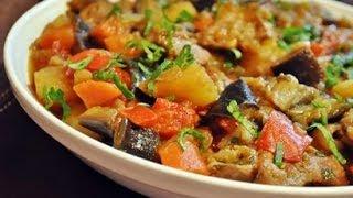Аджапсандали Овощное рагу по грузински