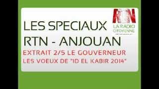 preview picture of video 'Les Spéciaux RTN   Extrait vœux Ide El Kabir Gouverneur 2/3'