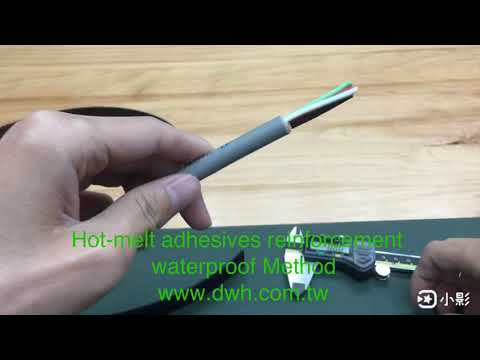 熱熔膠補強防水方法