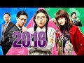 Video for مسلسلات يابانية جديدة