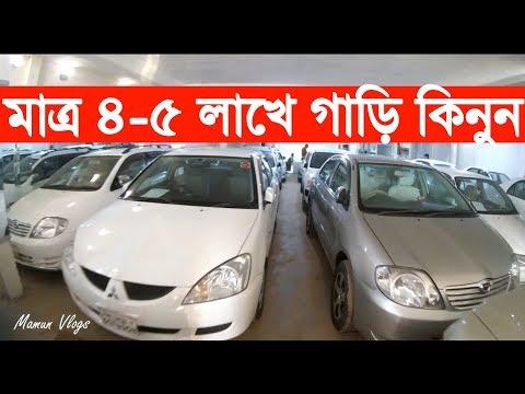 Second Hand Car Hat In Bangladesh Cheap Price Car Car Bikroy