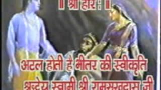 Atal Hoti Hain Bhitar (andar) Ki Savikriti - Shri Ramsukhdas Ji Maharj.3gp