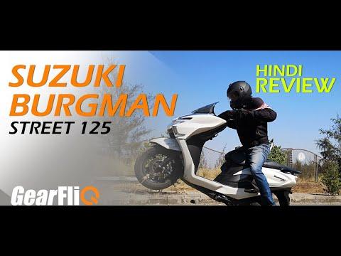 Suzuki Burgman 125cc Maxi Scooter Review in Hindi
