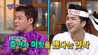SUB Happy Together 4 EP49