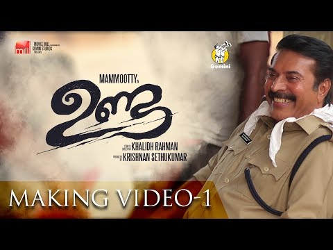 Unda Making Video 1 - Mammootty