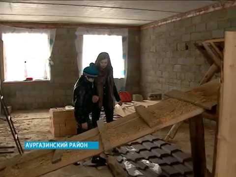 В Аургазинском районе суд вынес решение о сносе жилого дома в результате конфликта двух соседей