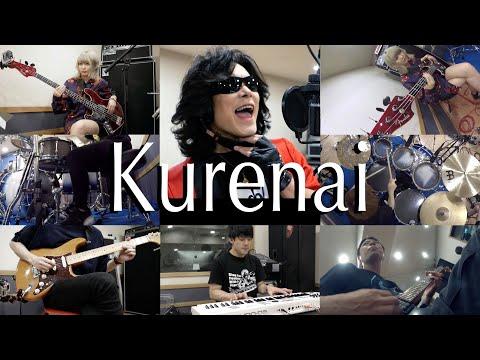 X JAPAN - 紅 Kurenai (Full Band Cover 2019)